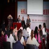 天津国际交流培训——中德交流项目第三季(2)