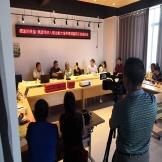 闽·愛慧 &安溪茶校站——中德交流项目第三季(3)
